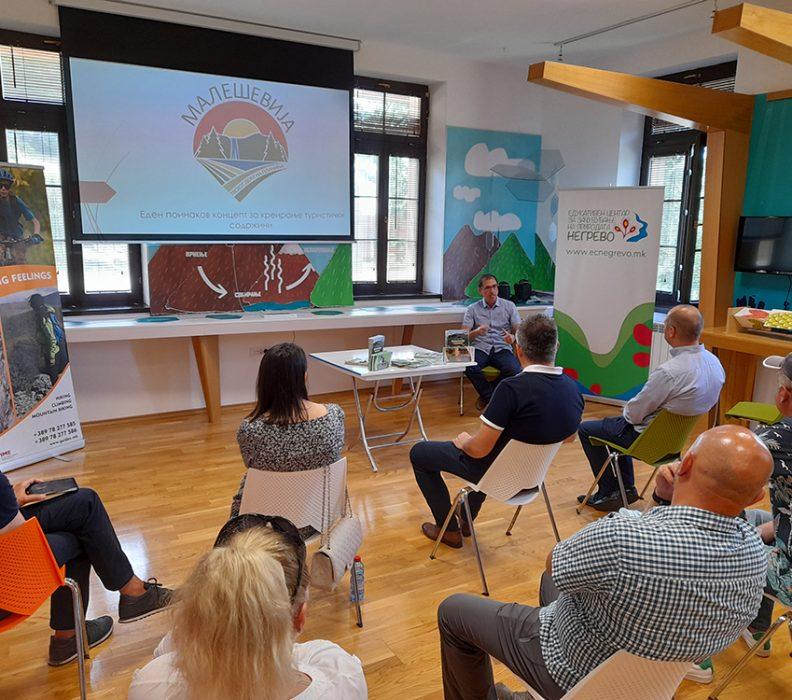 Промовирани новите туристички производи во Малешевијата